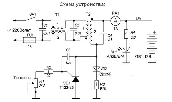 Автоматическое зарядное устройство своими руками схема
