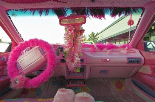 Машина для девушки.